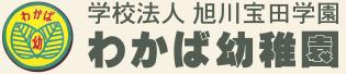asahikawa meisei high school